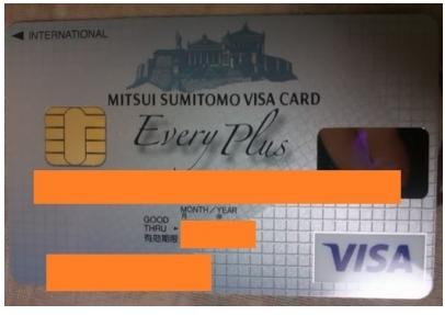 三井住友visaクラシックカード デメリット